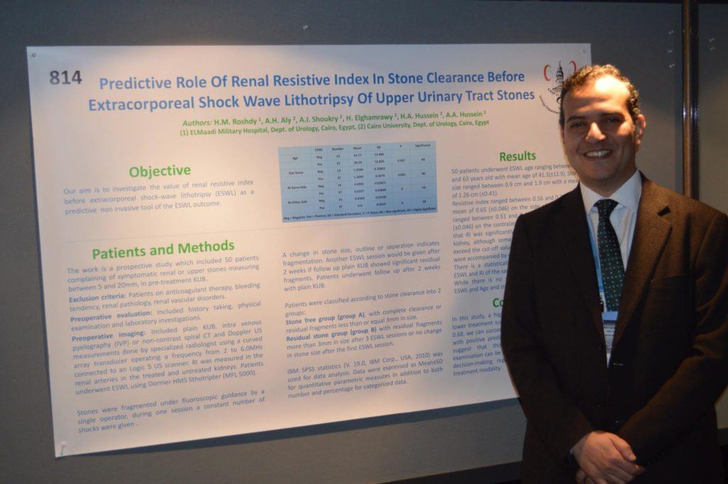 مؤتمر الجمعية الاوروبية لجراحة المسالك البولية